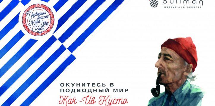_for-brochure-2