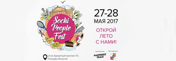 ochi-festival11-2