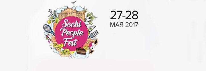 ochi-festival12-2