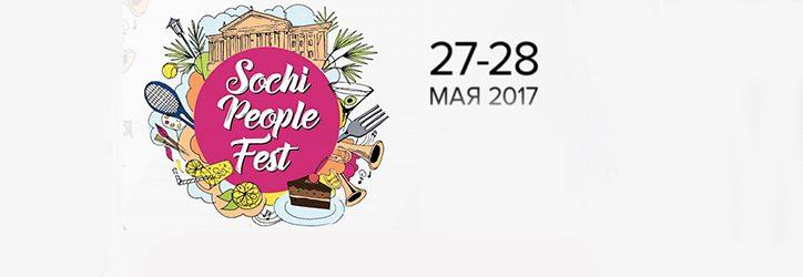 ochi-festival13-2